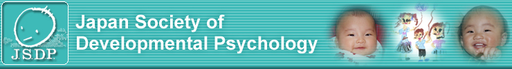Japan Society of Developmental Psychology
